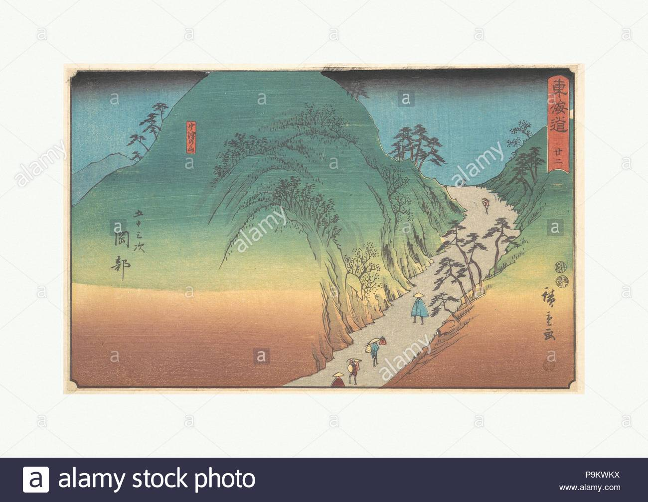 1840 Japan Polychrome Woodblock Print Ink And Color On Paper Overall 8 3 4 X 13 4in 222 349cm Prints Utagawa Hiroshige Japanese