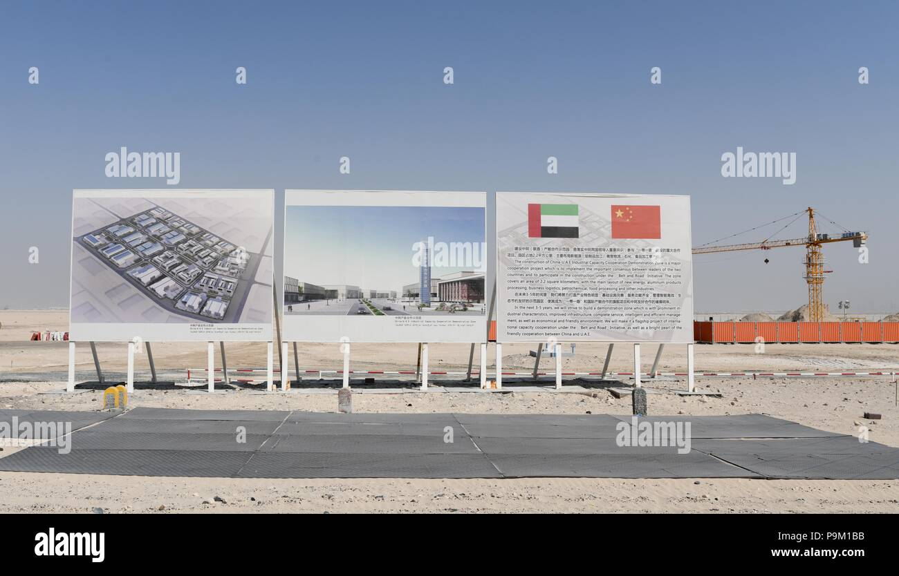 Abu Dhabi  16th July, 2018  Photo taken on July 16, 2018 shows the