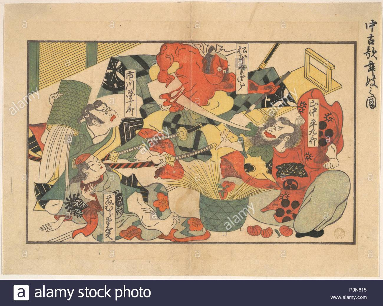 The Advent of a Demon; Scene from a Performance in an old Kabuki Theatre, Edo period (1615–1868), Japan, Polychrome woodblock print; ink and color on paper, H. 8 1/16 in. (20.5 cm); W. 11 1/16 in. (28.1 cm), Prints, Unidentified Artist. - Stock Image
