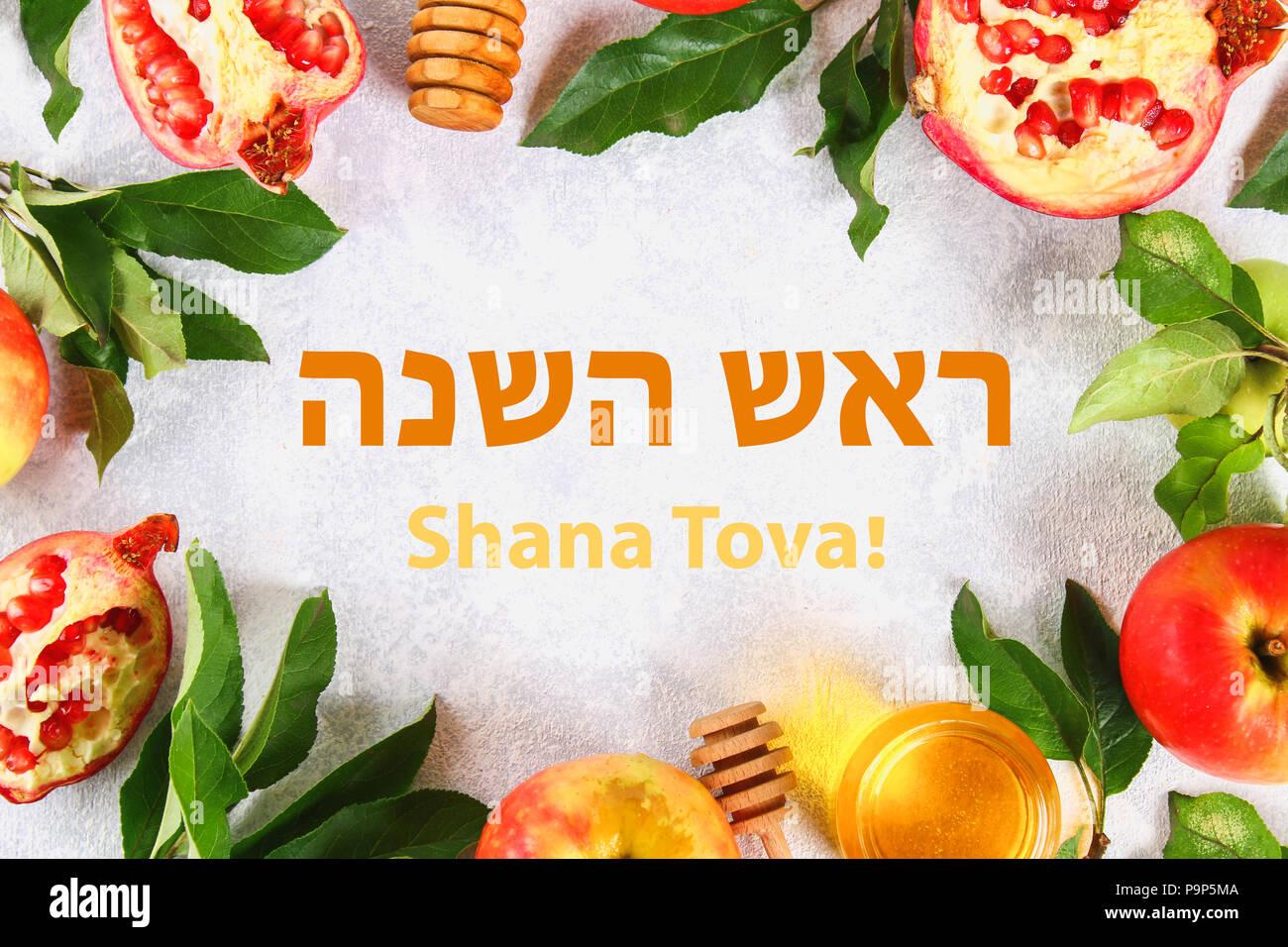 Text Rosh Hashanah On Hebrew Jewish New Year Holiday Concept