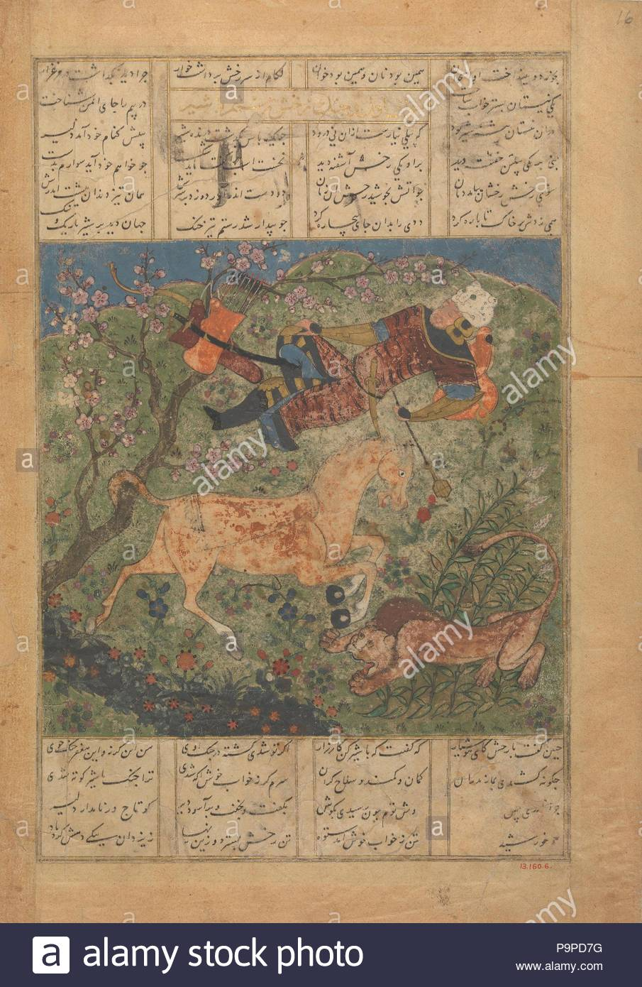 'Rustam Saved by his Horse Rakhsh from an Attacking Lion', Folio from a Shahnama (Book of Kings), late 15th century, Attributed to India, Ink, opaque watercolor, and gold on paper, Page: H. 12 in. (30.5 cm), Codices. - Stock Image