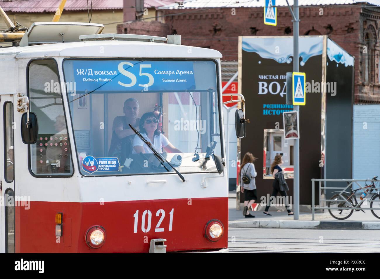 Tram on the street - Stock Image