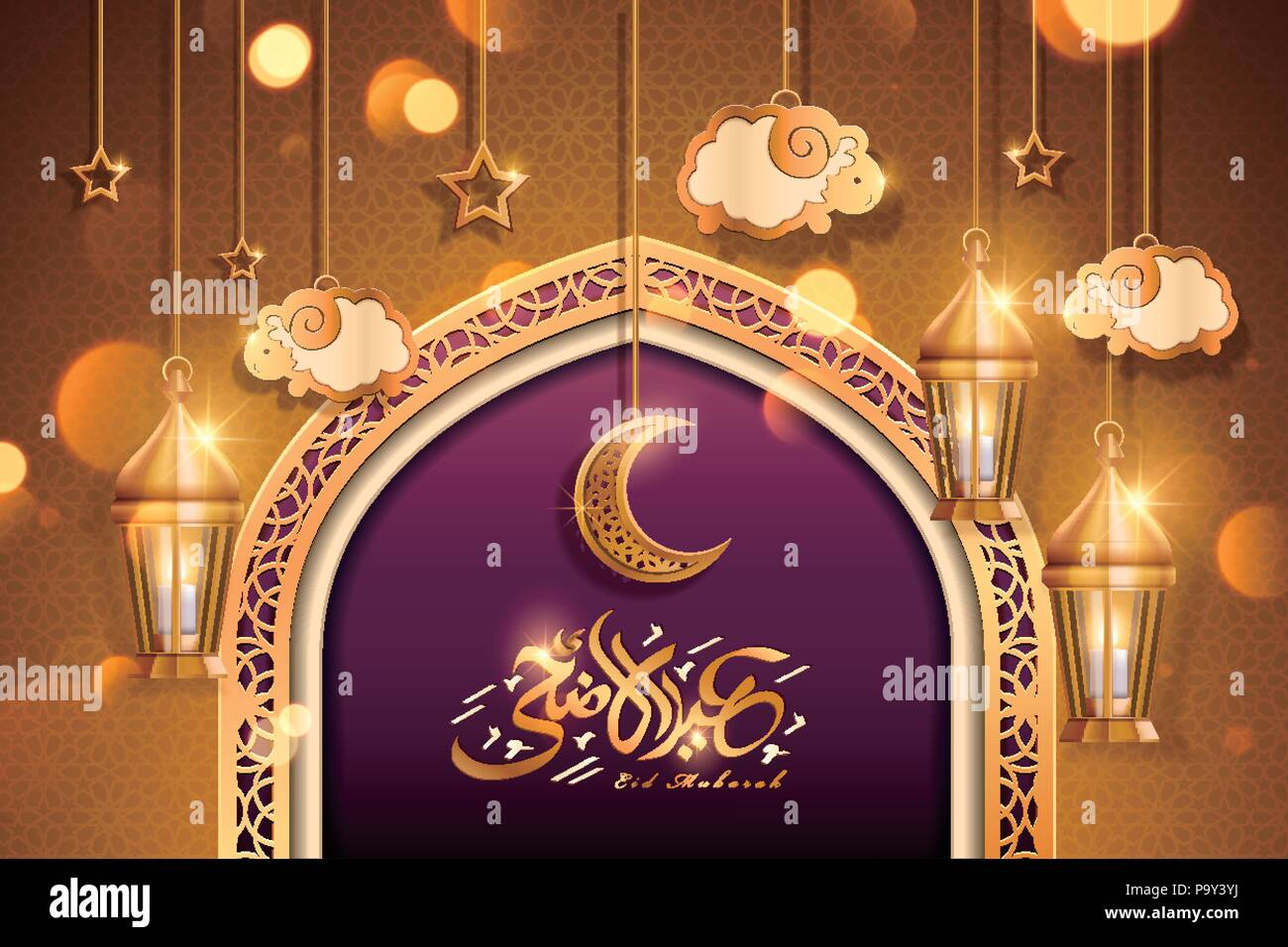 Eid Al Adha Greeting Card On Arch Background With Lovely Sheep