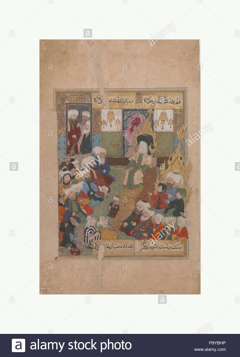 'Prophet Muhammad Preaching', Folio from a Maqtal-i Al-i Rasul of Lami'i Chelebi, late 16th century, Attributed to Turkey or Iraq, Ink, opaque watercolor, and gold on paper, H. 7 13/16 in. (19.8 cm), Codices, The text to which this detached page once belonged, entitled 'The Murder of the House of the Prophet', tells the story of the martyrdom of Husayn ibn 'Ali, one of Muhammad's grandsons and 'Ali's son. His assasination at the battle of Karbala, in present-day Iraq, represented a turning point for the Muslim community and is the origin of the main division between the Sunni and Shi'i sects. - Stock Image