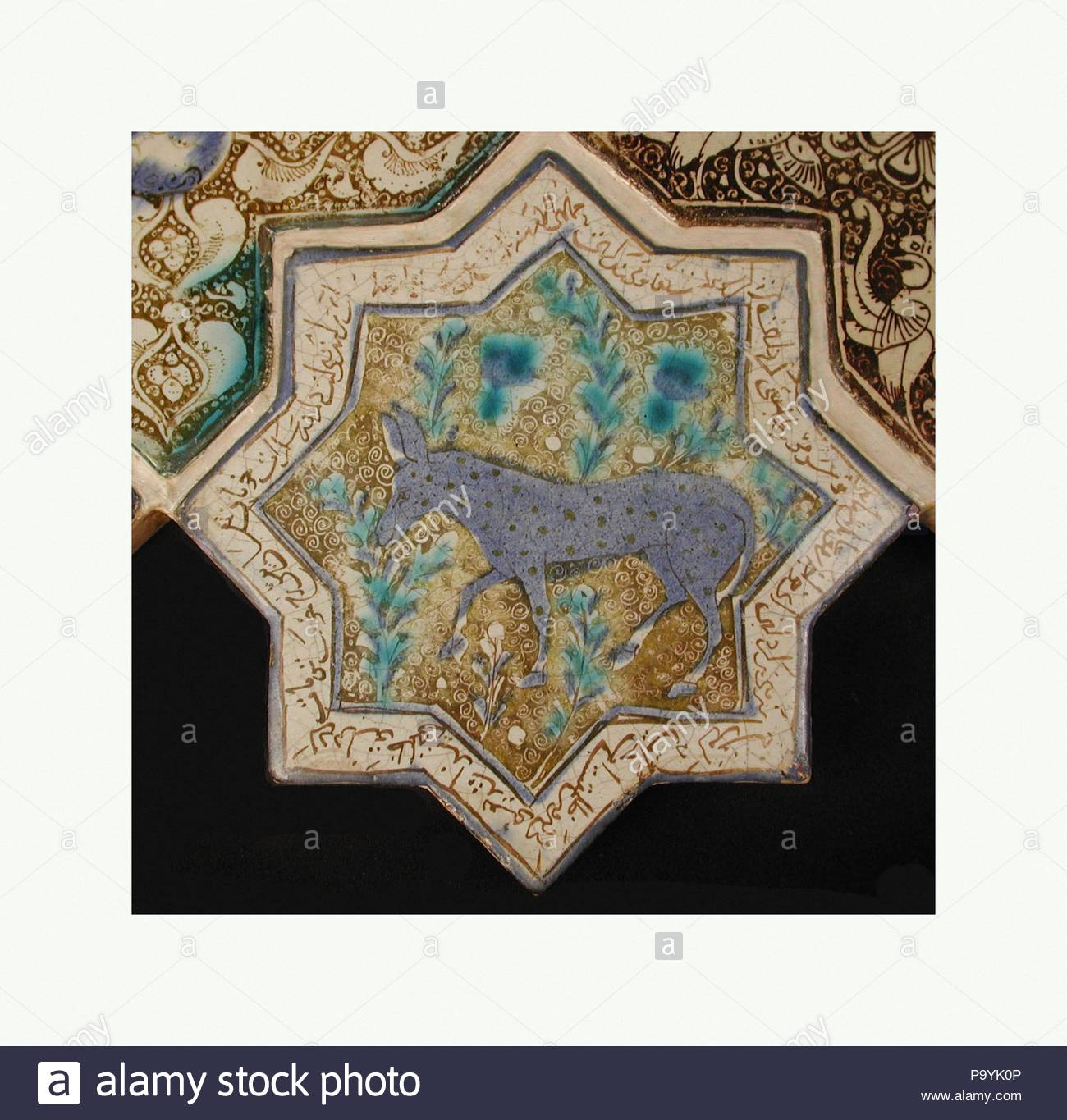 Star Shaped Tile 13th14th Century Made In Iran Probably Kashan