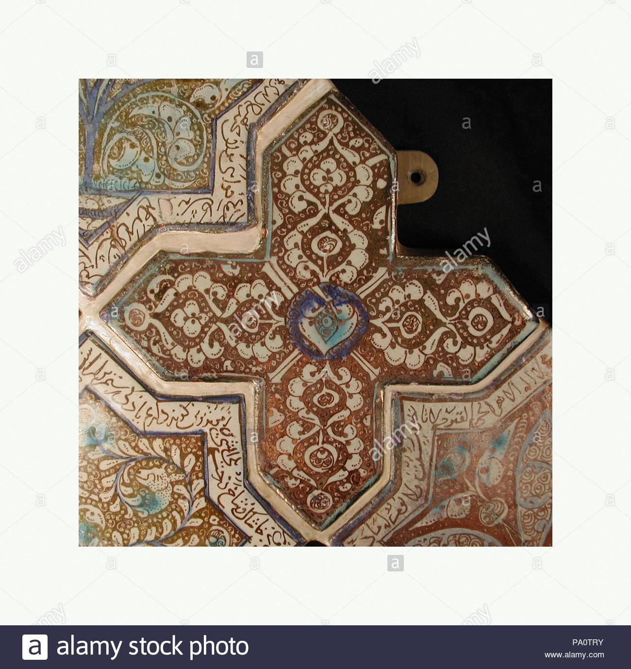 Cross Shaped Tile 13th Century Made In Iran Probably Kashan