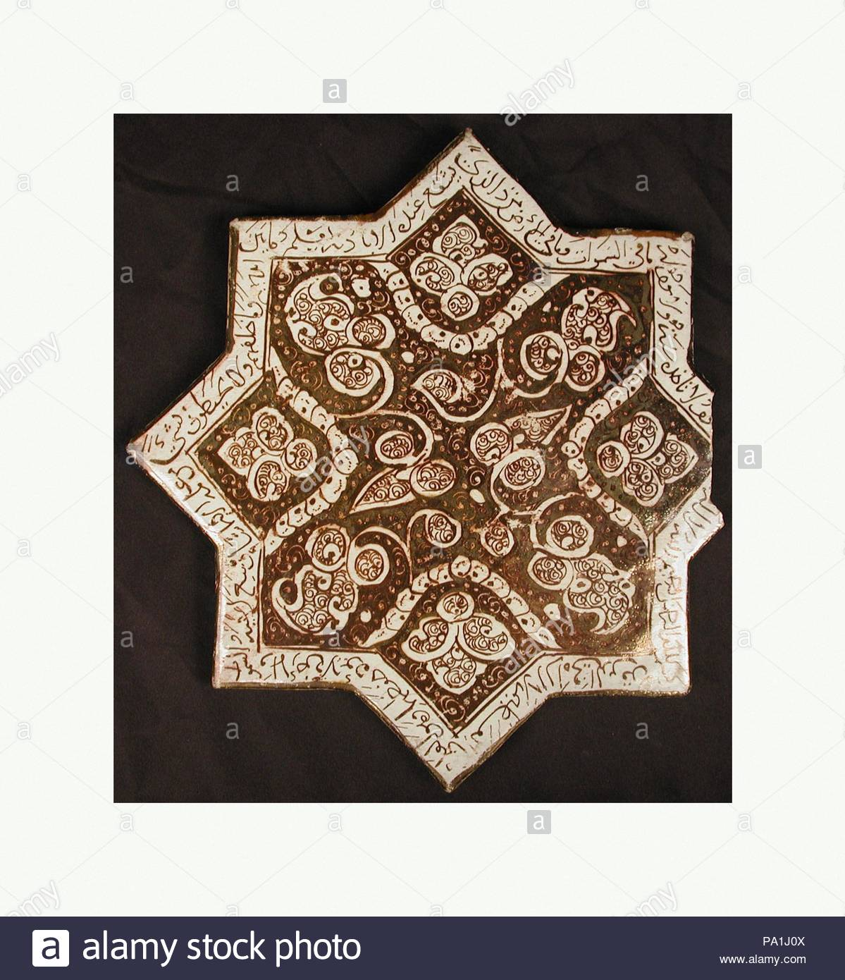 StarShaped Tile Th Century Made In Iran Kashan Stonepaste - 12x12 painted ceramic tile