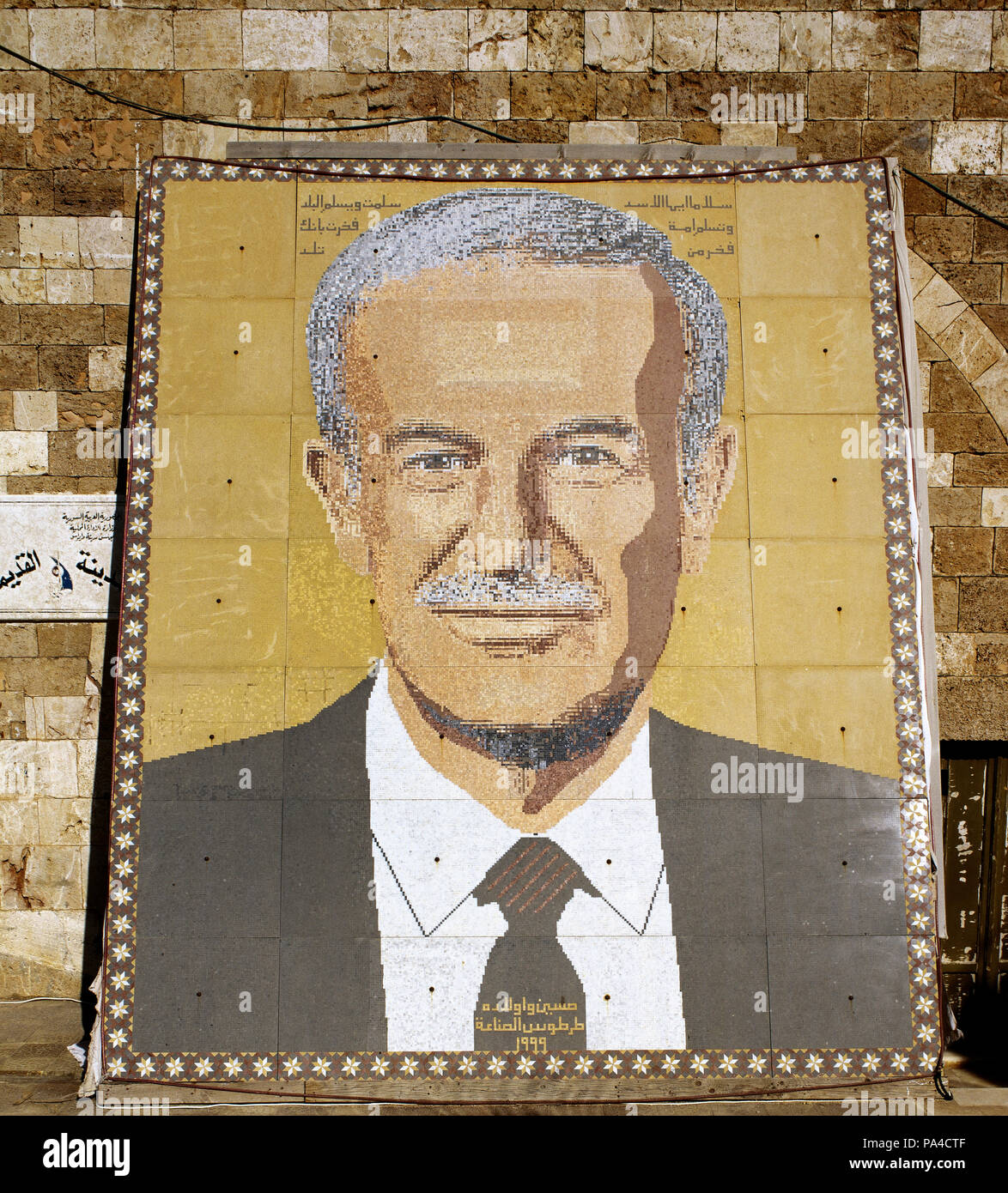 Hafez Al-Assad (1930-2000). 18th President of Syria, from 1971 to 2000. Proganda panel. Damascus. Syria. - Stock Image
