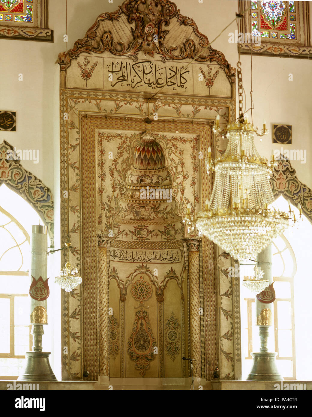 Turkey. Asia Minor. Bursa. Muradiye Complex. Muradiye Mosque. Its construction was ordered by the sultan Murat II (reigned 1421-1451, and was completed in 1426. Inside view. Mihrab carved in stone. - Stock Image