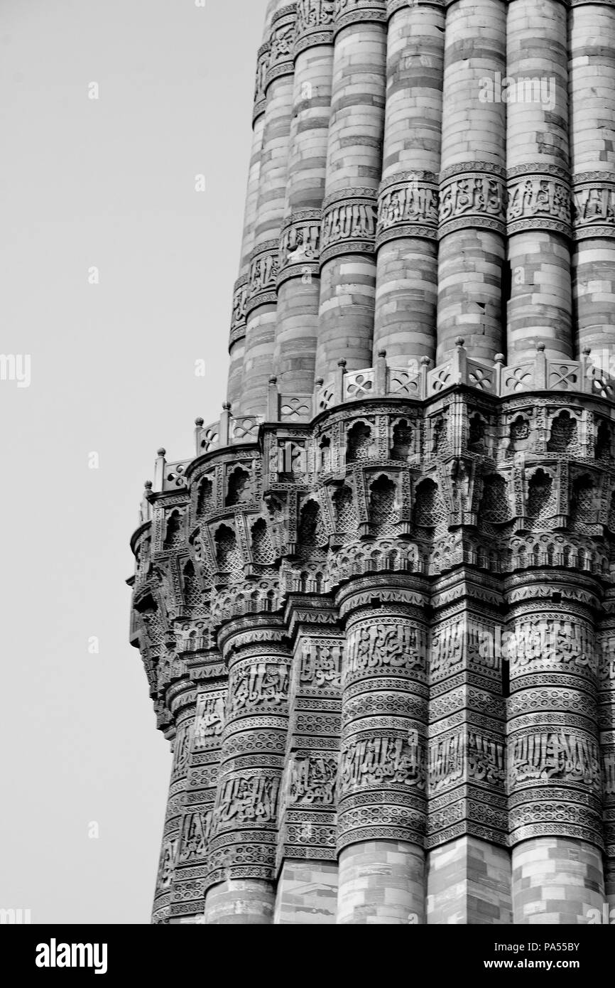 Qutub minar new delhi india stock image