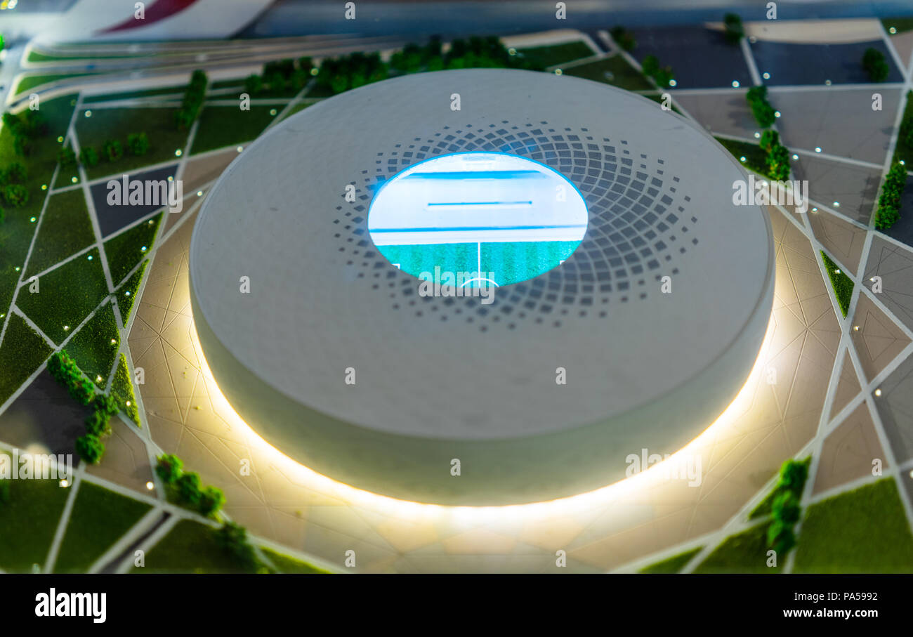 July 7, 2018, Moscow, Russia The mock-up of the Al Thumama Stadium at which the matches of the FIFA World Cup 2022 in Qatar will be held. Stock Photo
