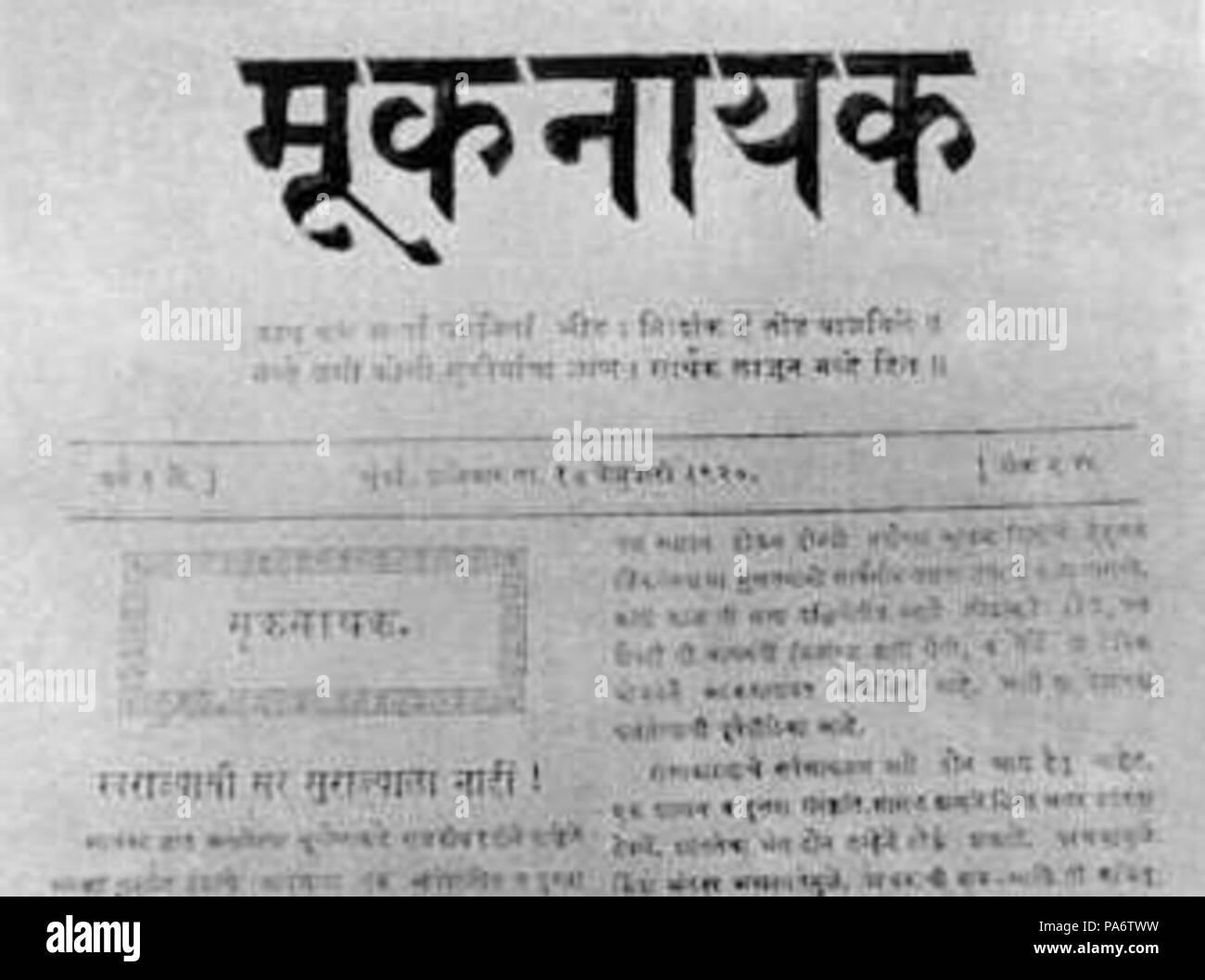 10 lines on dr br ambedkar