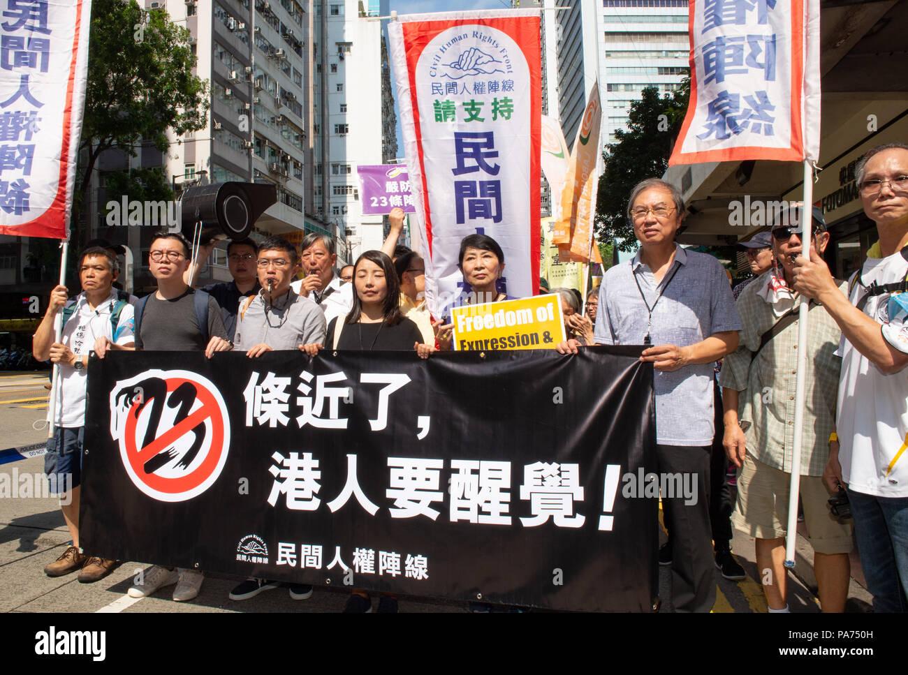 Hong Kong Basic Law Article 23