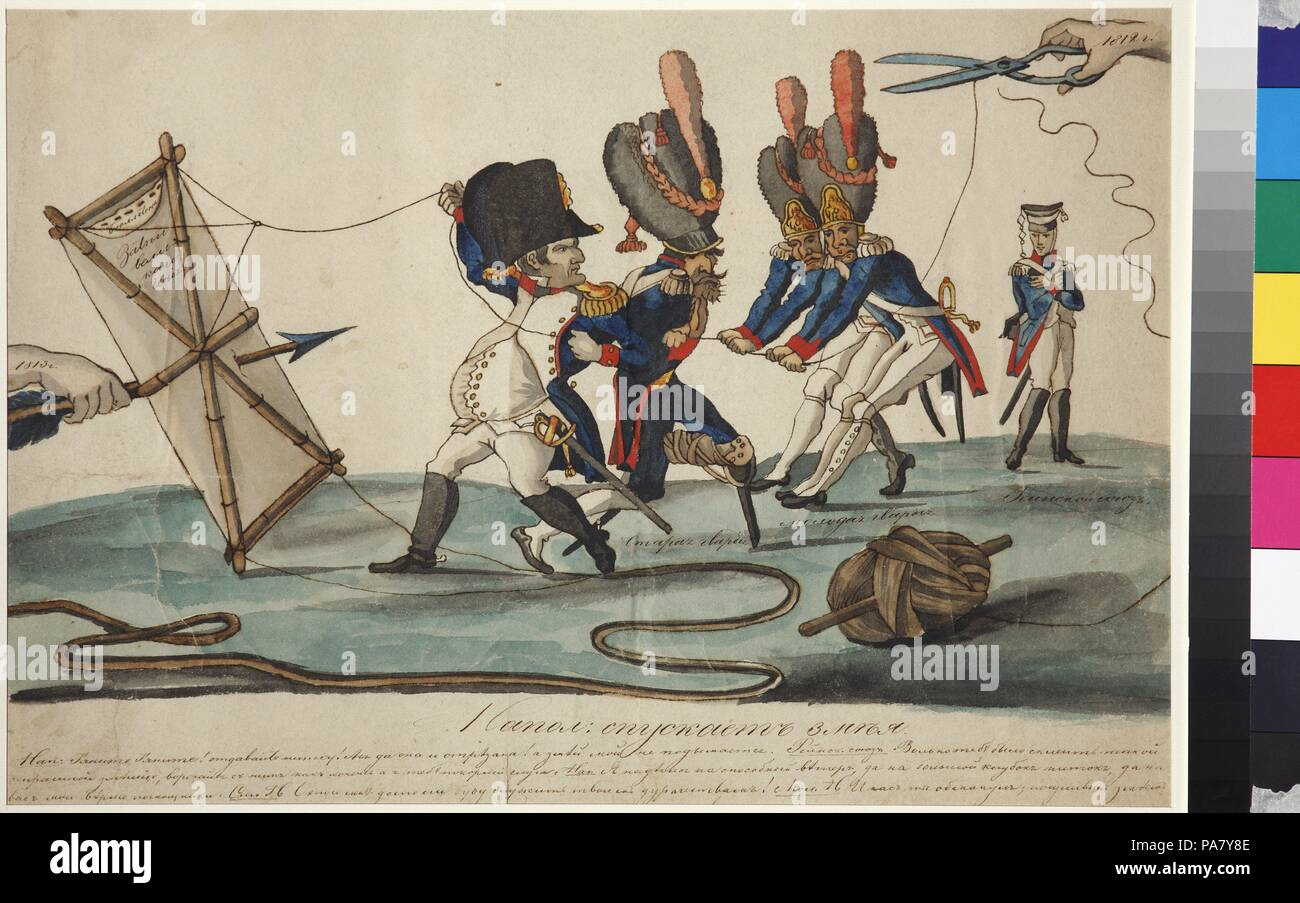 Napoleon Flying Kite. Museum: PRIVATE COLLECTION. Stock Photo