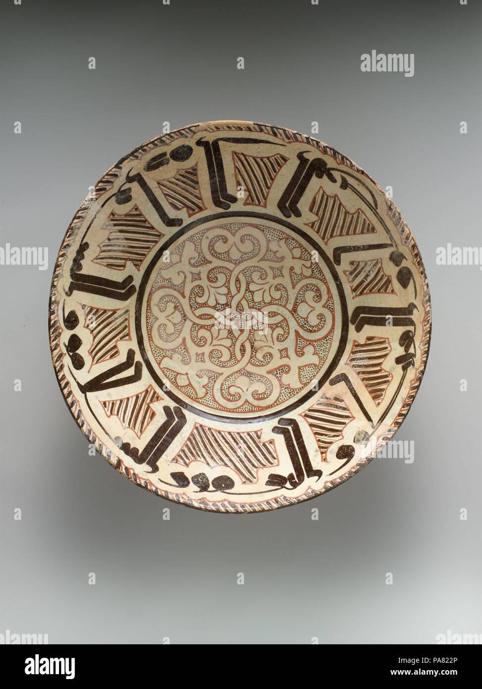 Bowl with Arabic Inscription,