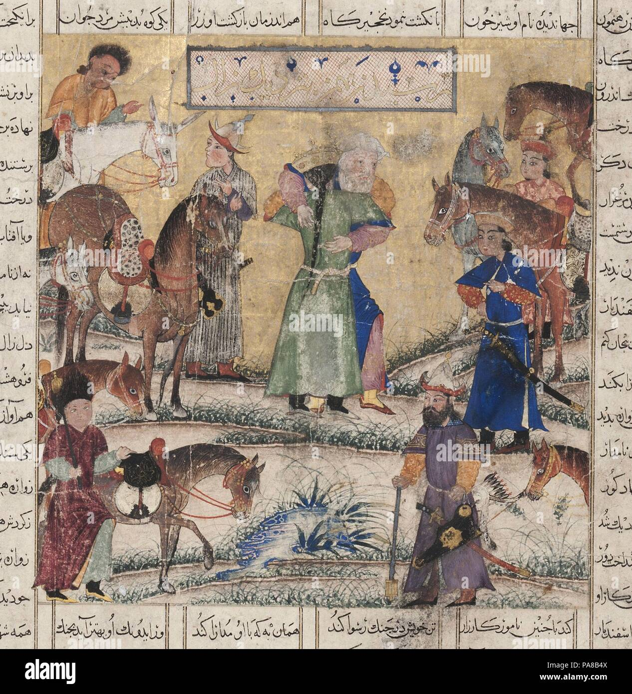 Bahman meets Zal. From the Shahnama (Book of Kings). Museum: Musée d'art et d'histoire, Genf. - Stock Image