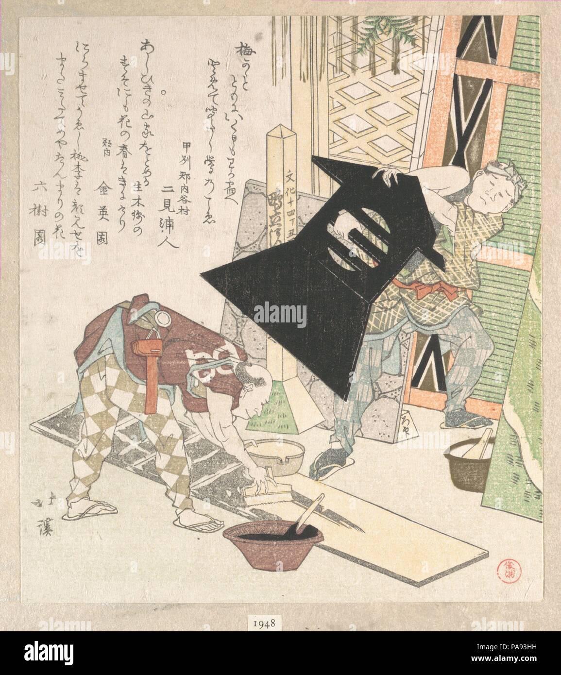 preparations for the new year from spring rain surimono album harusame surimono jo