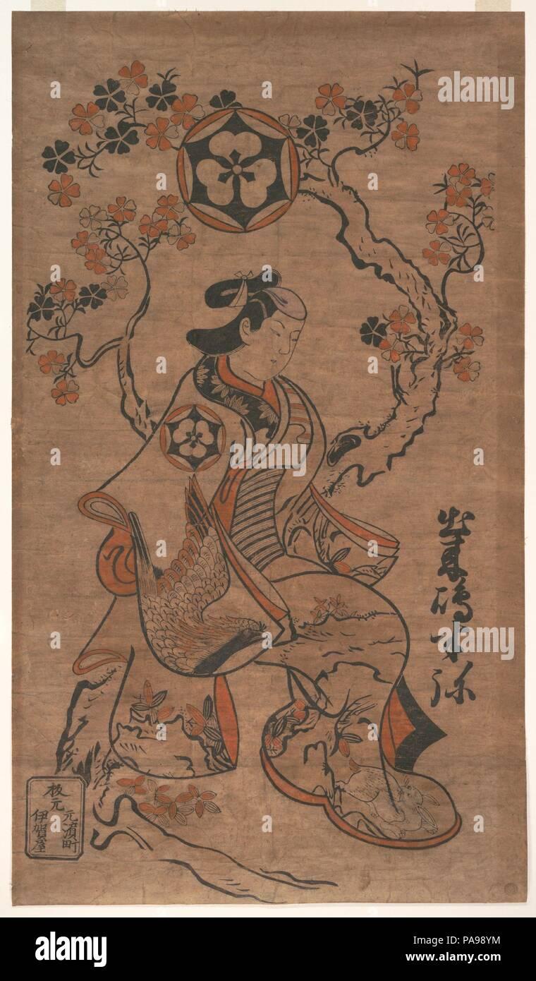 Dekishima Hanya Seated on a Cherry Tree  Artist: Torii