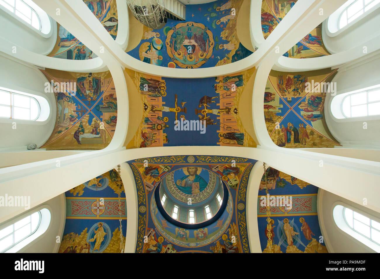 Trinity Cathedral Interior - Petropavlovsk-kamchatsky, Russia - Stock Image