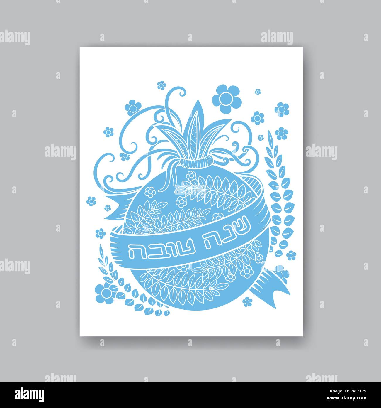 Rosh Hashanah Jewish New Year Greeting Card Design With