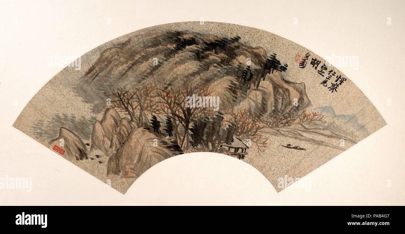 Landscape  Artist: Hu Yuan (Chinese, 1823-1886)  Culture