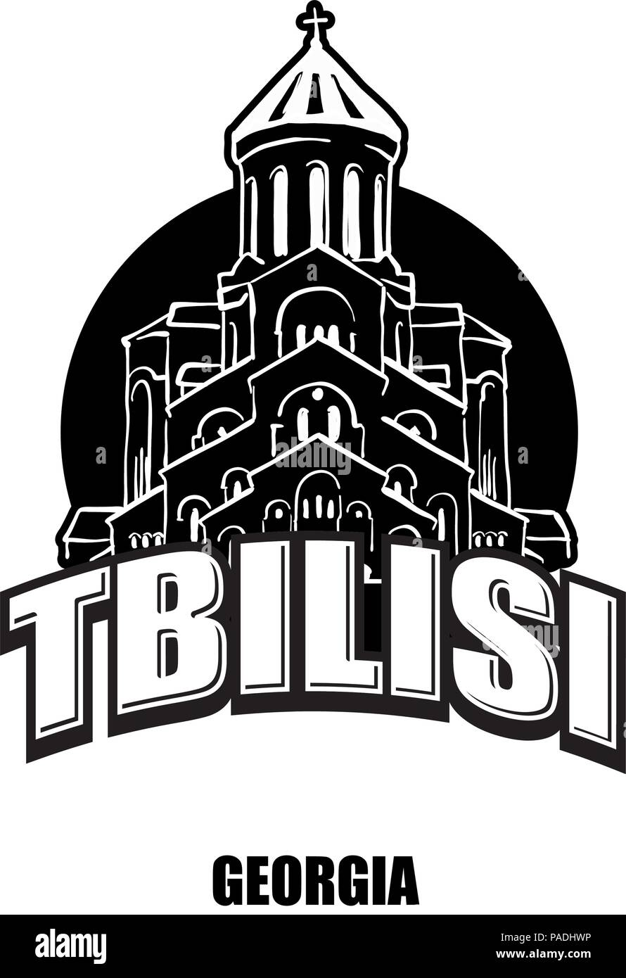 Tbilisi, Geogia, black and white logo for high quality prints. Hand drawn vector sketch. - Stock Vector