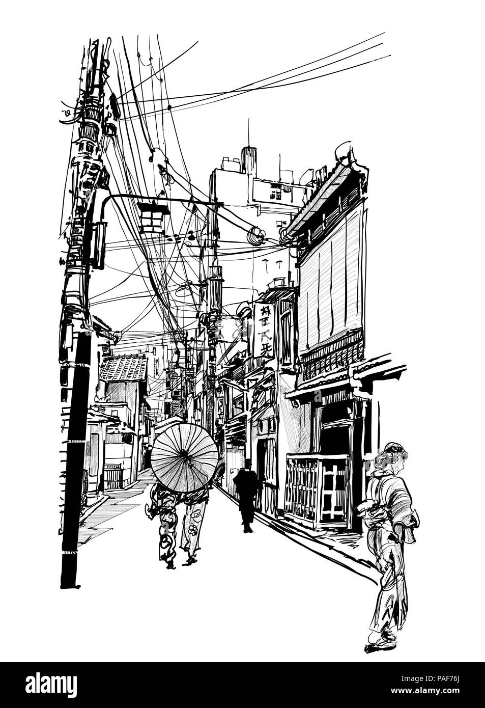 Street in Japan - vector illustration  (japanese caracters are fake - no meaning) - Stock Image