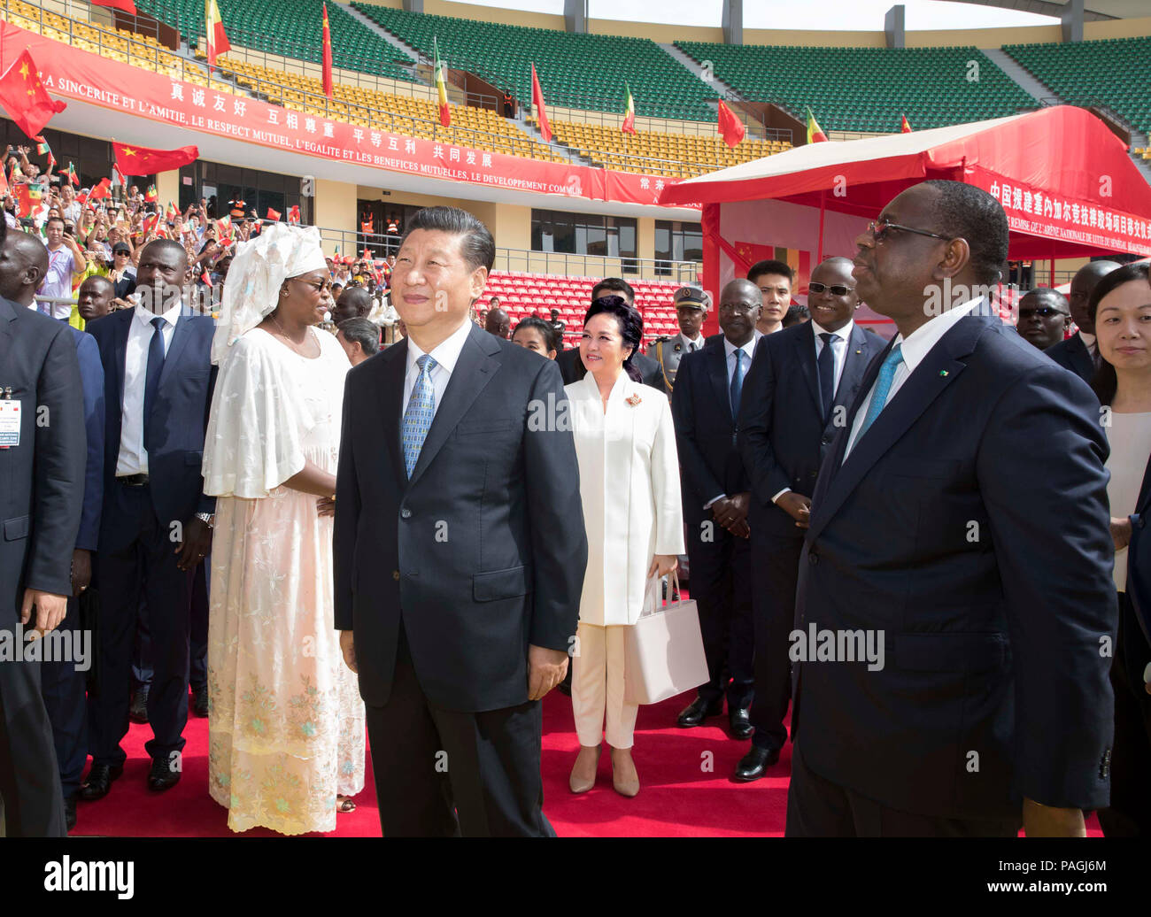Dakar, Senegal. 22nd July, 2018. Chinese President Xi Jinping and his Senegalese counterpart Macky Sall attend a handover ceremony of the National Wrestling Arena built with Chinese aid in Dakar, Senegal, July 22, 2018. Credit: Wang Ye/Xinhua/Alamy Live News - Stock Image