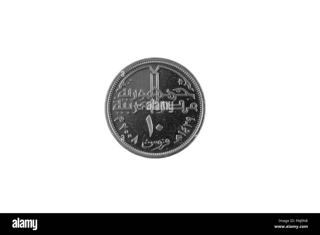 A macro image of a ten piastre coin from Egypt isolated on a white background Stock Photo