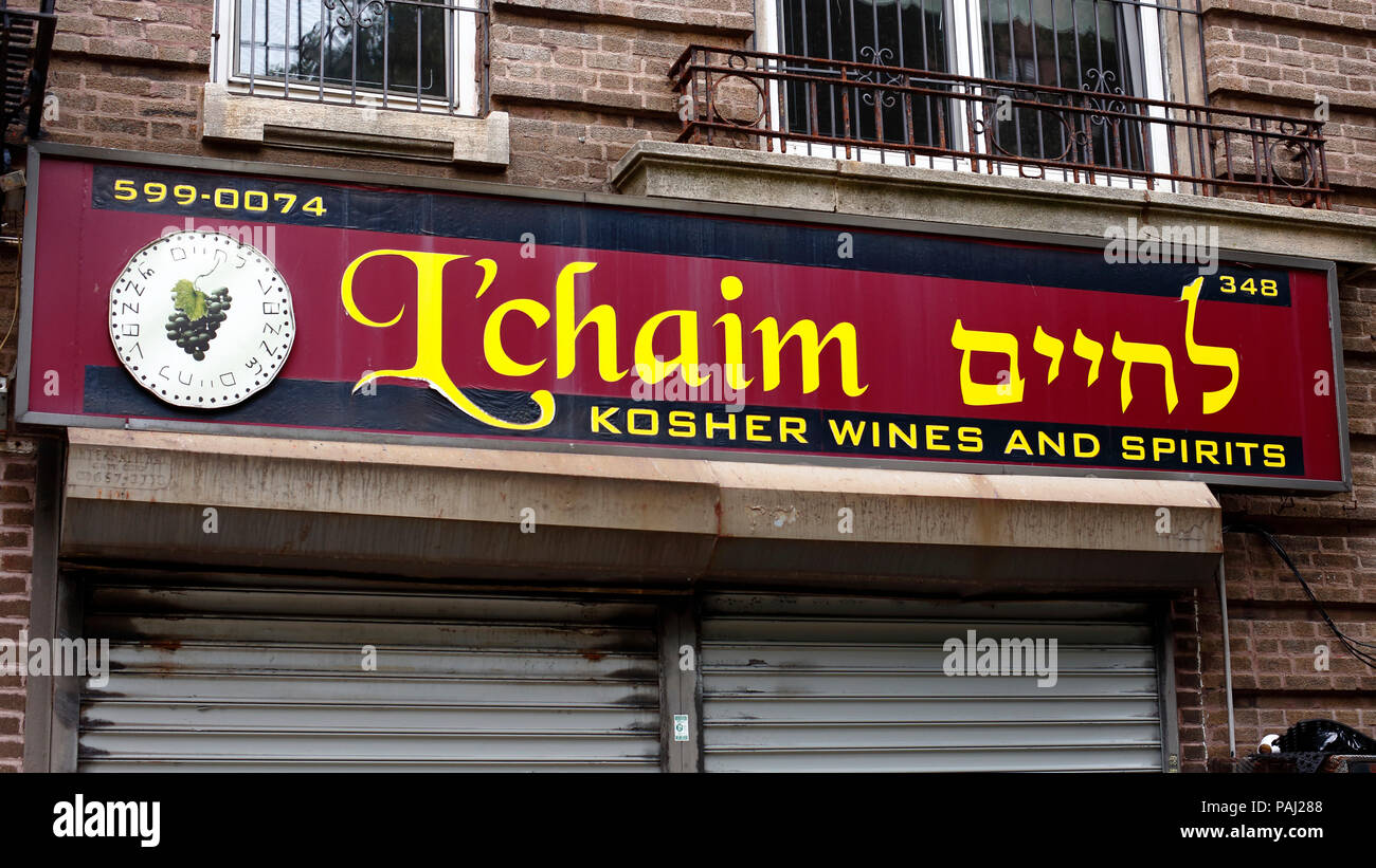 A storefront sign in Yiddish, and English advertising Kosher Wine and Spirits, on Roebling St, Brooklyn - Stock Image