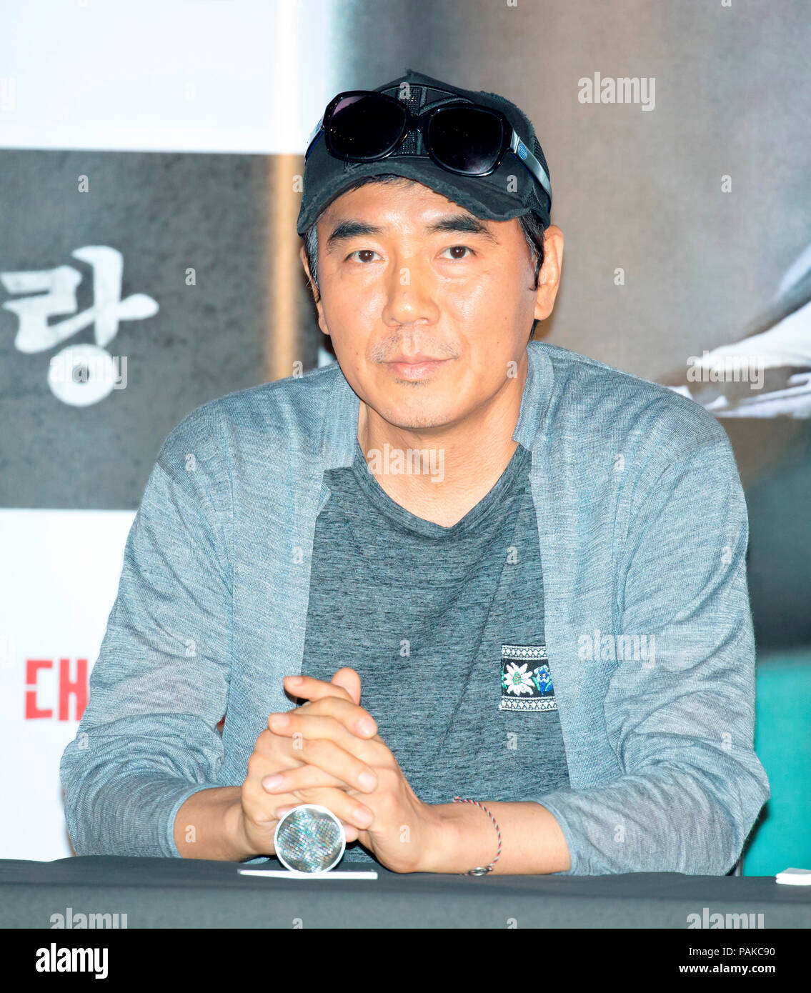 Director Kim Jee-woon to receive French honor