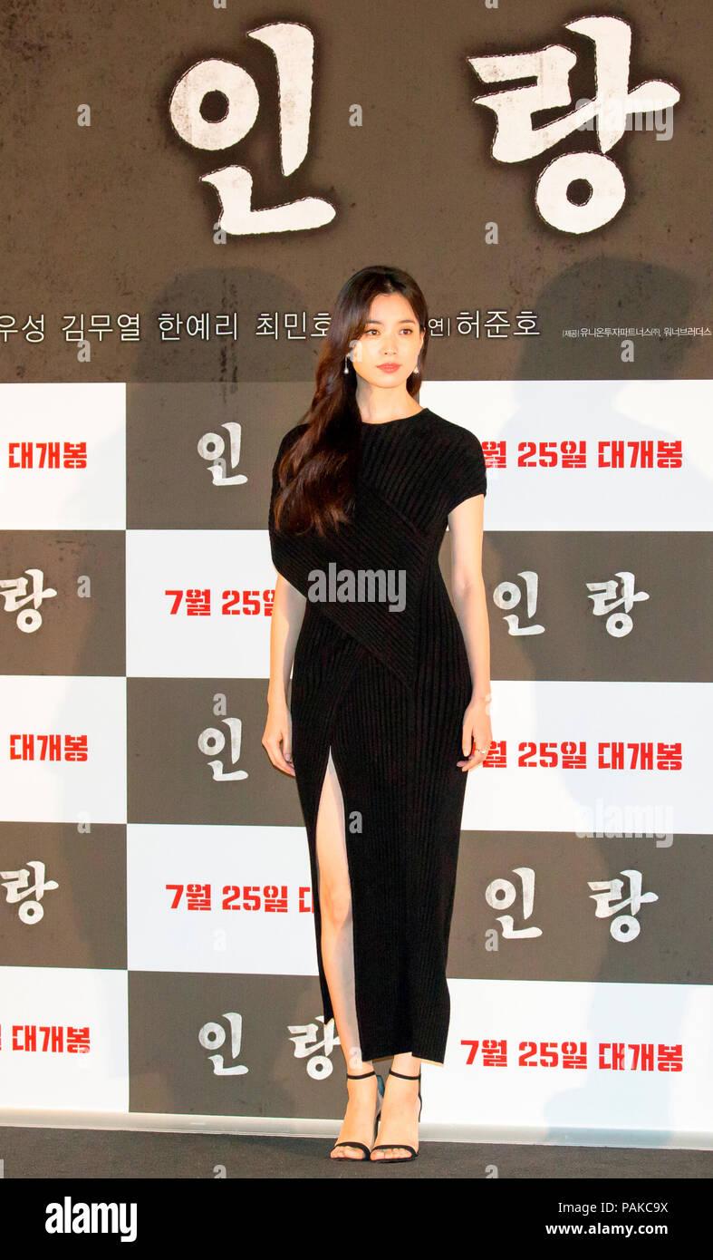 Han Hyo-Joo, July 20, 2018 : South Korean actress Han Hyo