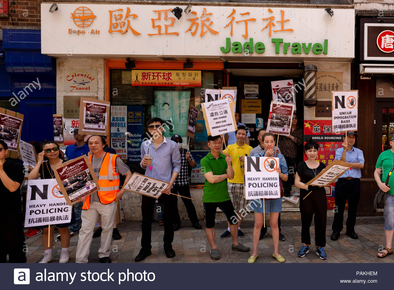 London, Great Britain, 24 Jul 2018 Businesses in London's Chinatown went on strike to protest at what they perceive heavy handed behaviour by the immigration services in a recent 'fishing' raid.  Tensions boiled over after one such raid when an elderly lady needed to be sent to hospital for treatment  Credit: David Nash/Alamy Live News - Stock Image