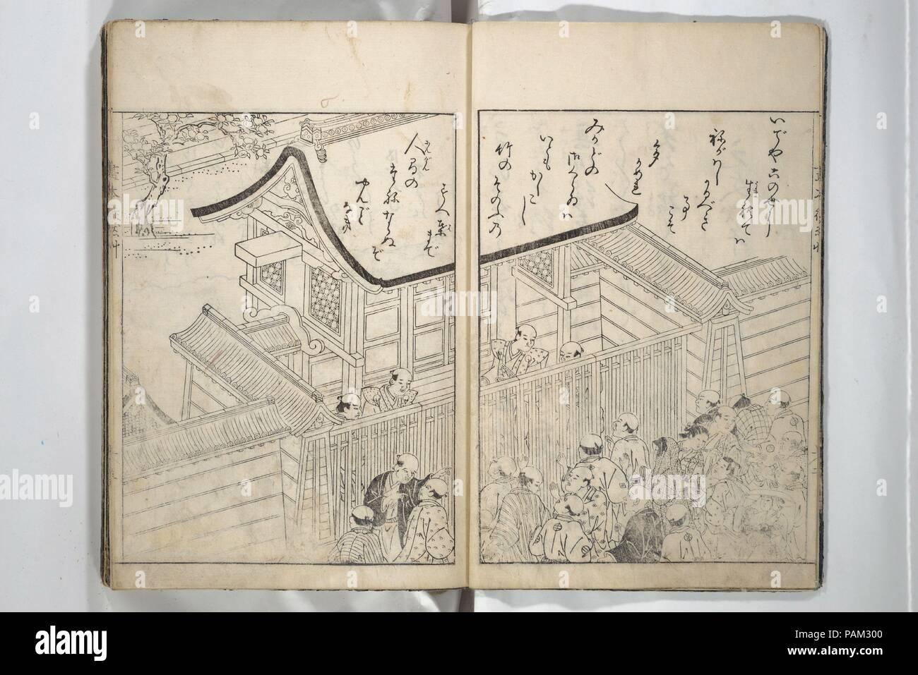 japanese essays for beginners