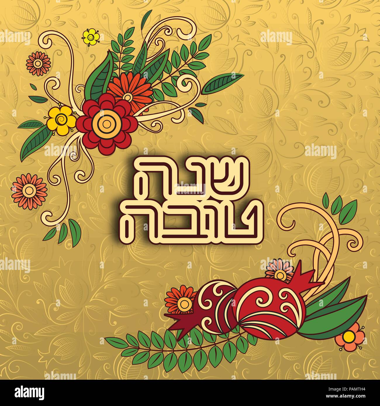 Rosh Hashanah Jewish New Year Greeting Card With Flowers And