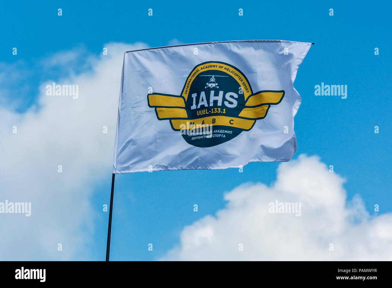 Belarus, Minsk - July 23, 2018: Flag of the International Helicopter Academy at the 16th World Helicopter Championships and 4th World Cup in Helicopte - Stock Image
