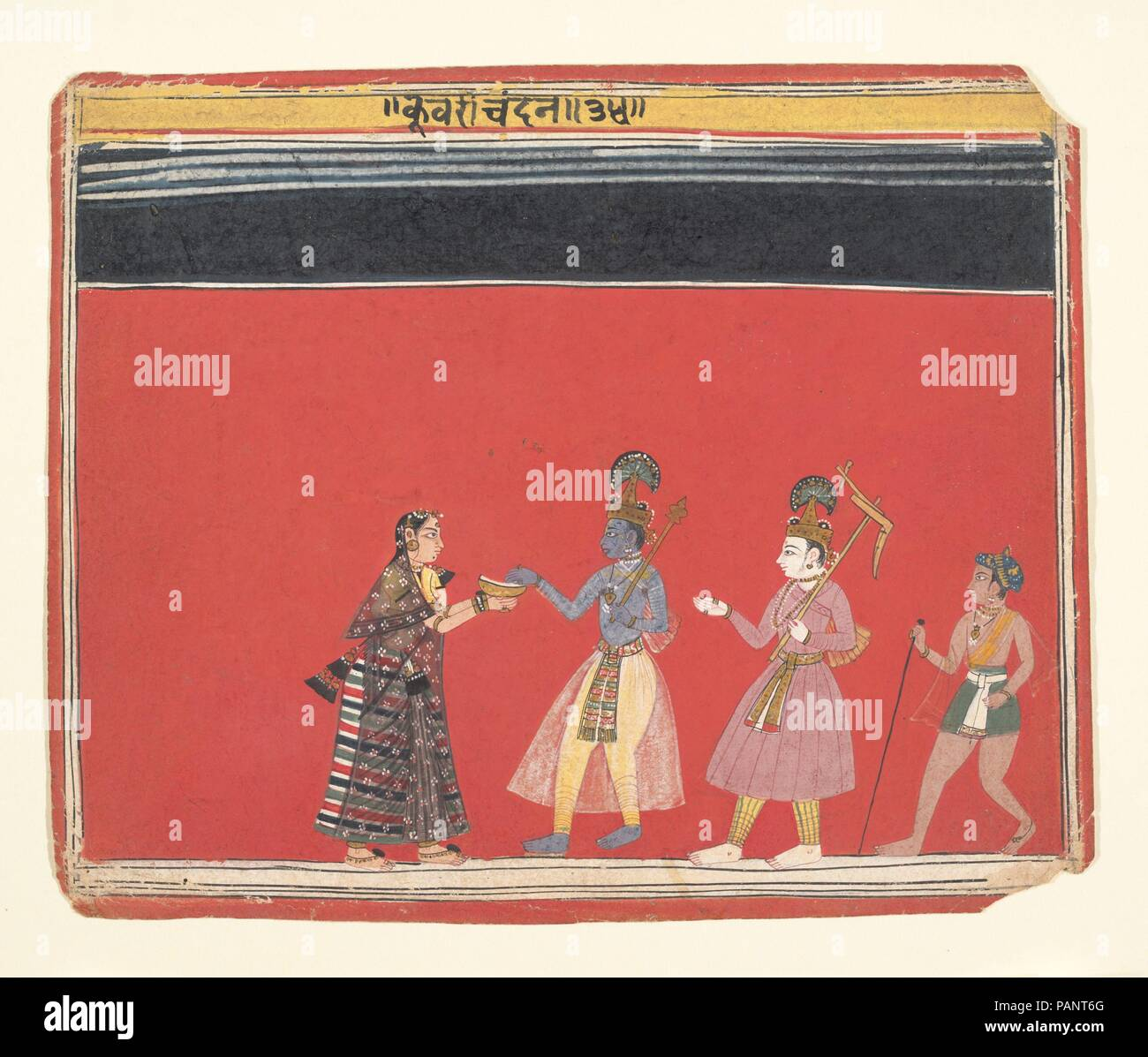 Krishna Accepts an Offering from the Hunchbacked Woman Trivakra: Page from a Bhagavata Purana Series. Culture: India (Madhya Pradesh, Malwa). Dimensions: 6 3/4 x 8 3/16 in. (17.1 x 20.8 cm). Date: ca. 1650.  While traveling, Krishna encounters the hunchbacked woman Trivakra and notices the wonderful ointments she made for the evil king Kamsa. Overcome by his presence, Trivakra offers the ointments to Krishna, who straightens her crooked back and transforms her into a perfectly proportioned, beautiful woman. The story illustrates Krishna's miraculous nature and Trivakra's devotion, which is ult - Stock Image