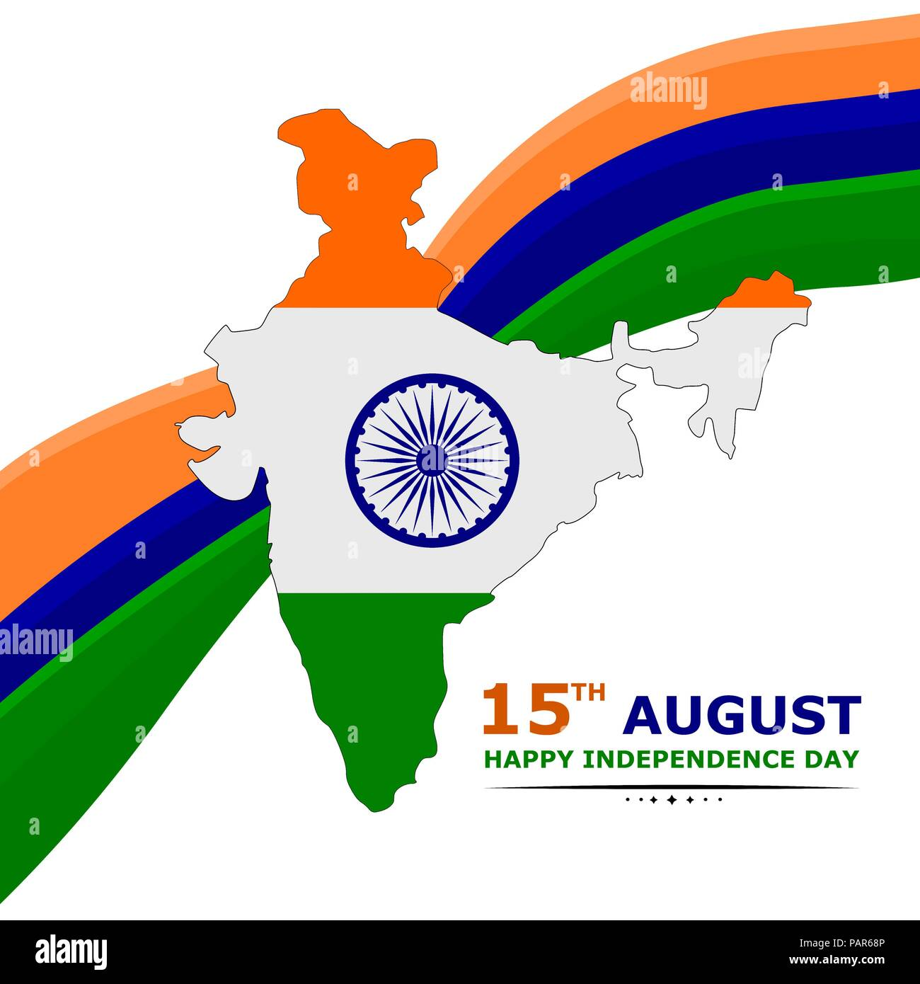 India map flag vector with independence day wishes Stock