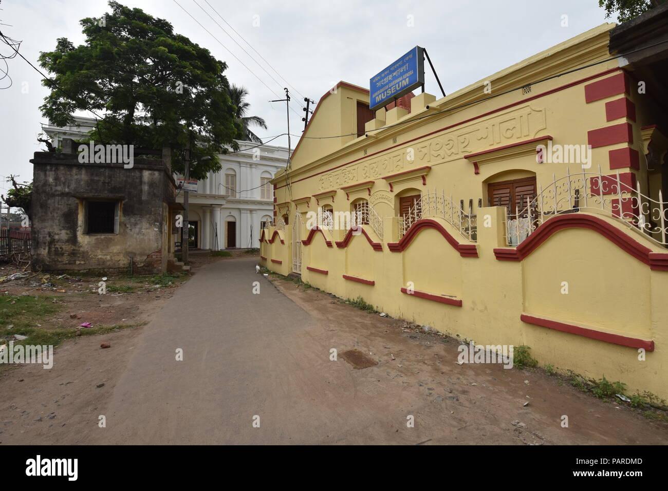 Bankim Bhavan - Library and Museum, Naihati, West Bengal