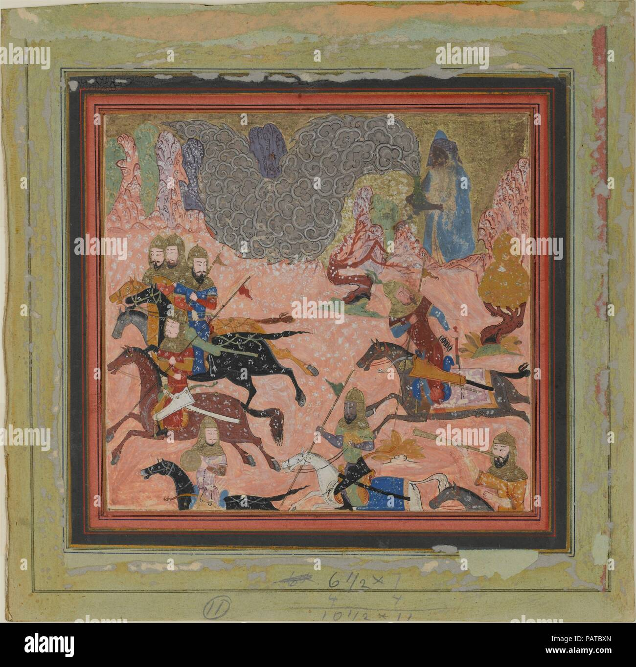 'Bazur, the Magician, Raises up Darkness and a Storm', Folio from a Shahnama (Book of Kings). Author: Abu'l Qasim Firdausi (935-1020). Dimensions: 7.75 in. high 8.12 in. wide (19.7 cm high 20.6 cm wide). Date: ca. 1430-40.  During a battle between the Iranians and the Turanians, a sorcerer named Bazur (shown here in a blue cape) climbs to the top of a mountain and creates a blizzard that engulfs the Iranian forces. In the ensuing confusion, the Turanians attack, causing heavy casualties.  This painting comes from a copy of the highly Persianate Shahnama that was probably made in northern India - Stock Image