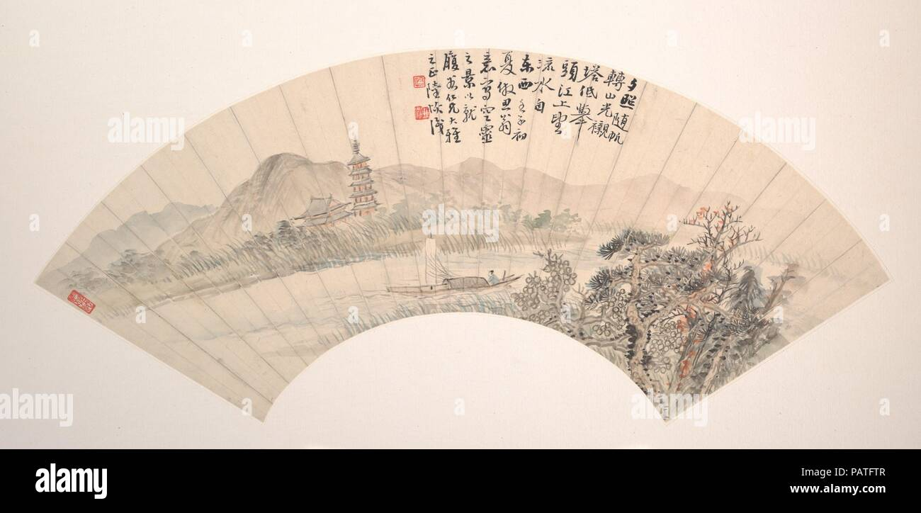 Landscape. Artist: Lu Hui (Chinese, 1851-1920). Culture: China. Dimensions: 6 1/4 x 20 in. (15.9 x 50.8 cm). Date: dated 1912.  The poem inscribed by Luo Hui on this painting reads:  The sunset's shimmering rays weave and  twist following the sail;  Receding mountain light sets off the pagoda.  As one looks up from the river,  The water continues to flow unattended.  [Trans. adapted from Ellsworth et all, Later Chinese Painting]  The literatus Dong Qichang is invoked in the inscription as the source for Luo's style, but the painting embodies more a 19th century notion of the 'picturesque' than - Stock Image