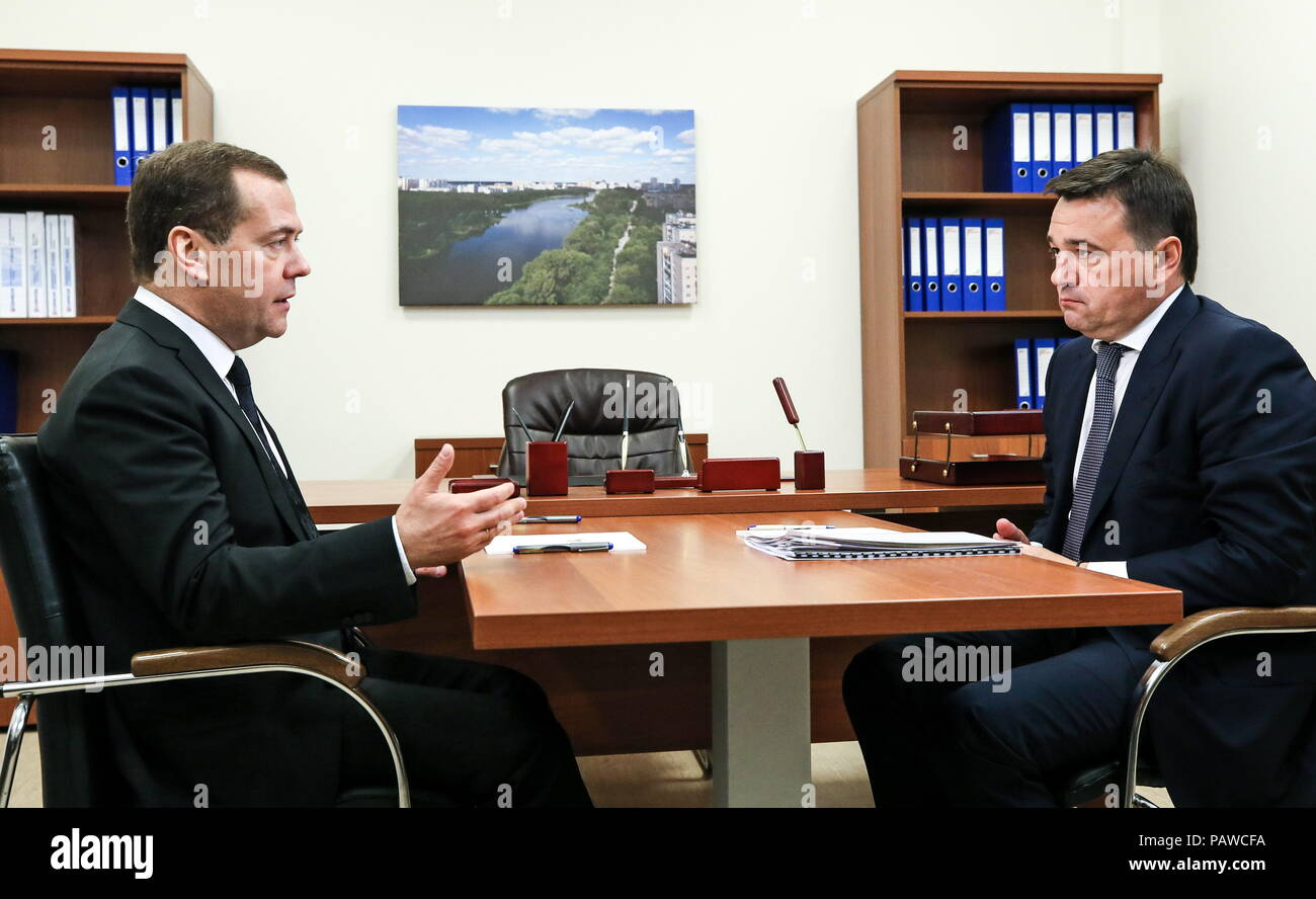 Russia. 25th July, 2018. MOSCOW REGION, RUSSIA - JULY 25, 2018: Russia's Prime Minister Dmitry Medvedev (L) and Moscow Region Governor Andrei Vorobyov during a meeting following their visit to an oncoradiological cancer centre in the city of Balashikha. Yekaterina Shtukina/TASS Credit: ITAR-TASS News Agency/Alamy Live News - Stock Image