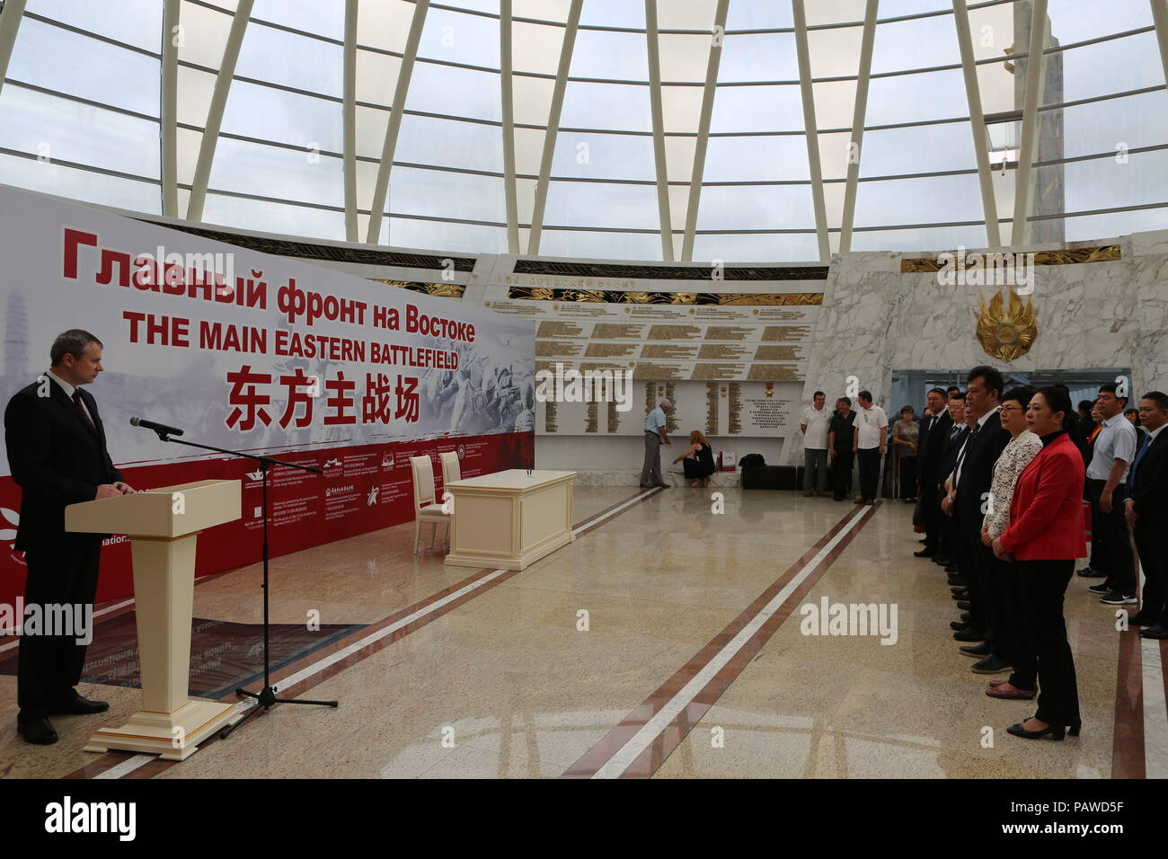 Minsk. 25th July, 2018. Photo taken on July 25, 2018 shows the opening ceremony of 'The Main Eastern Battlefield' exhibition in Minsk, Belarus. The exhibition co-hosted by China and Belarus opened in Minsk on Wednesday. Themed on commemorating China's contribution for the victory of the World Anti-Fascist War, the exhibition offers more than 140 historical photos and other valuable historical relics. Credit: Wei Zhongjie/Xinhua/Alamy Live News - Stock Image