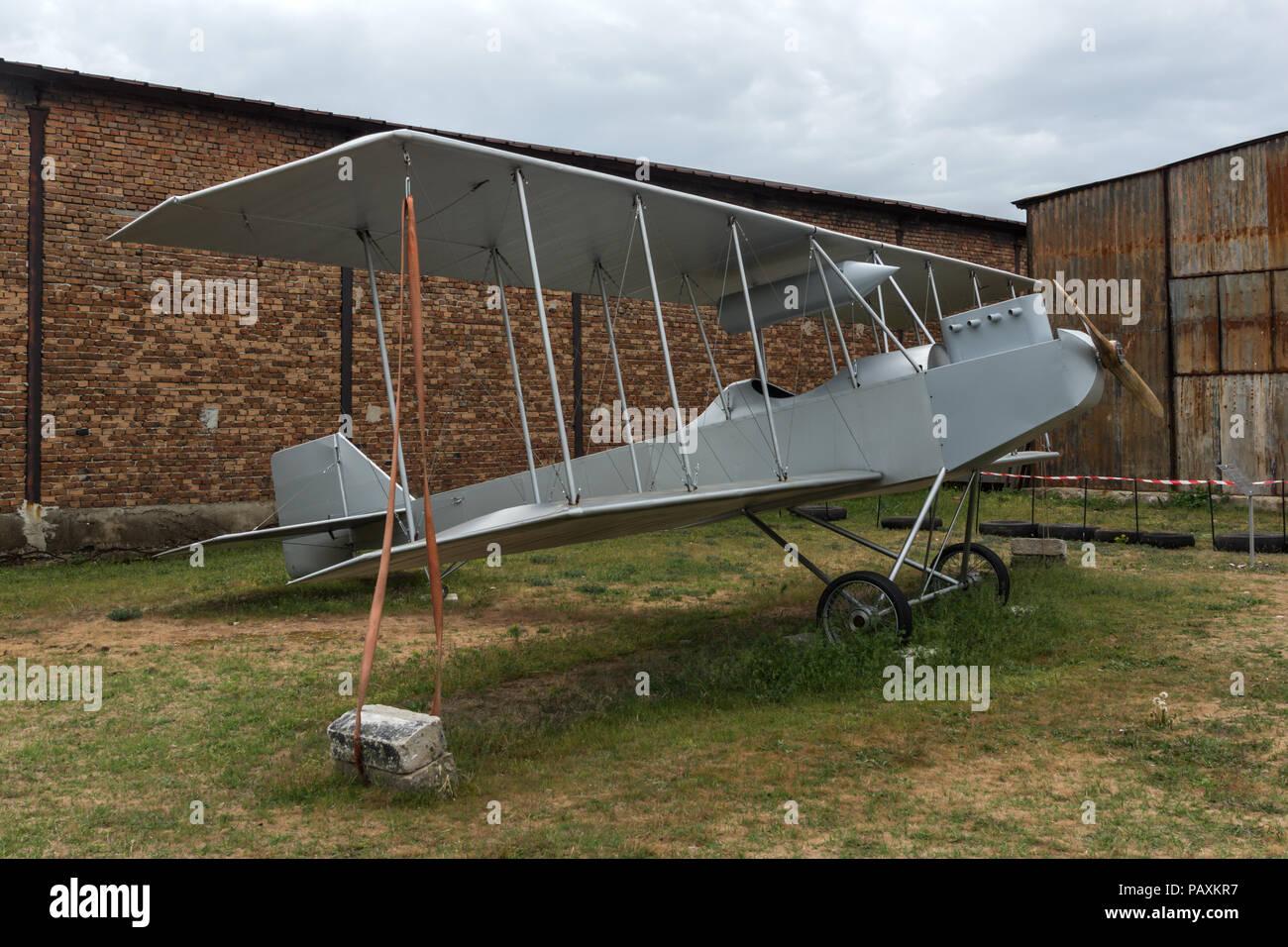 KRUMOVO, PLOVDIV, BULGARIA - 29 APRIL 2017: Aviation Museum near Plovdiv Airport, Bulgaria Stock Photo