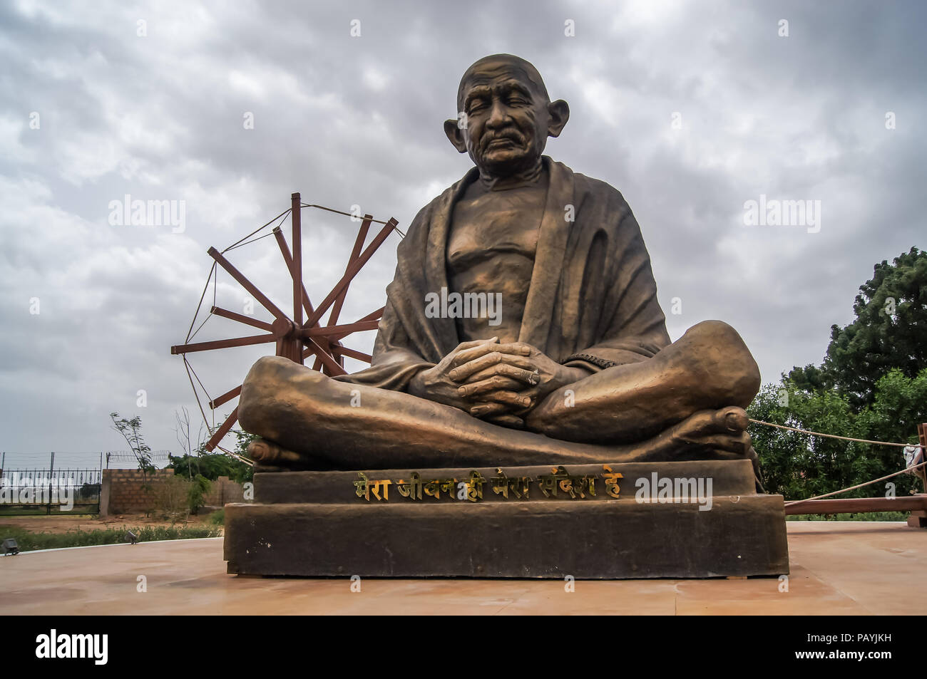 Statue of Mahatma Gandhi in the lawn of the Garden. - Stock Image
