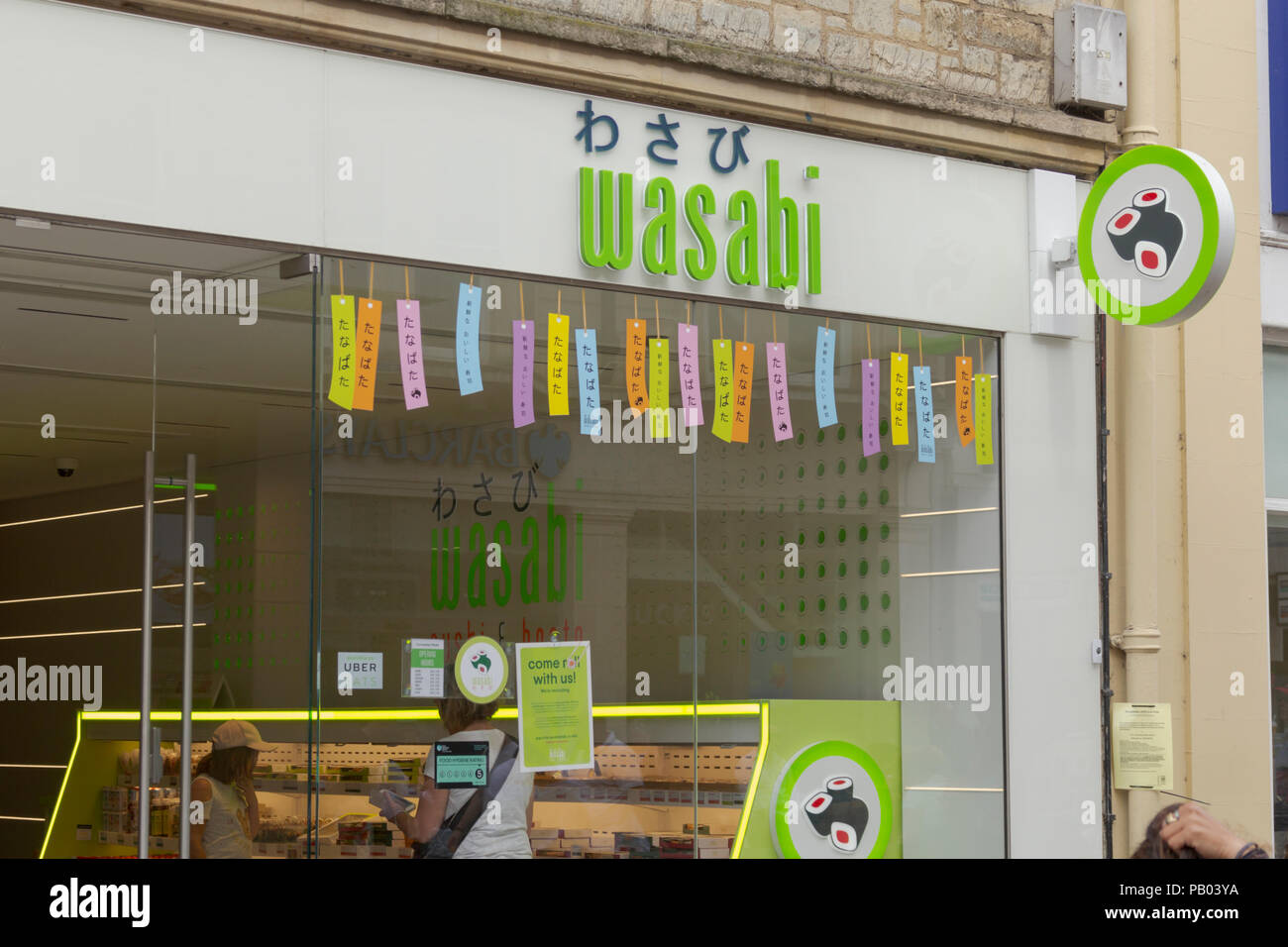 Oxford, Oxfordshire, UK. 23rd June 2018. UK Weather. Wasabi in picturesque Oxford. - Stock Image