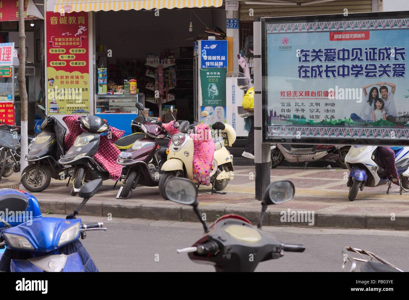 Chinese Scooter Stock Photos & Chinese Scooter Stock Images - Alamy