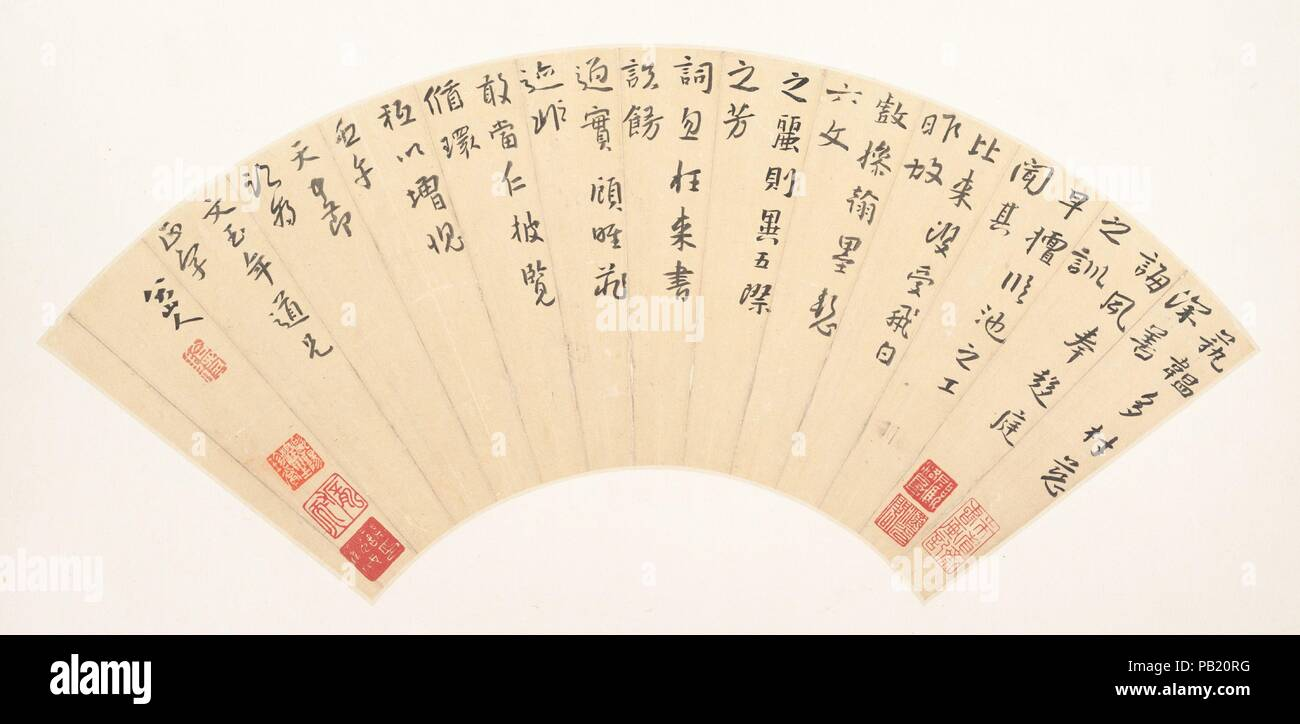 Letter by Li Zhi. Artist: Bada Shanren (Zhu Da) (Chinese, 1626-1705). Culture: China. Dimensions: 6 3/4 x 19 1/2 in. (17.1 x 49.5 cm). Date: dated 1702.  In 1693 Zhu Da began studying works from the Chunhuage tie, a collection of rubbings of early calligraphies compiled in 992.  This fan transcribes on piece from that collection, a letter from Li Zhi, who later became the emperor Tang Gaozong (r. 650-83).  Zhu Da's writing freely departs from Li Zhi's original: done with plump 'centered-tip' brushstrokes, Zhu's characters possess a simple, unaffected archaic flavor that is unmistakably his own - Stock Image