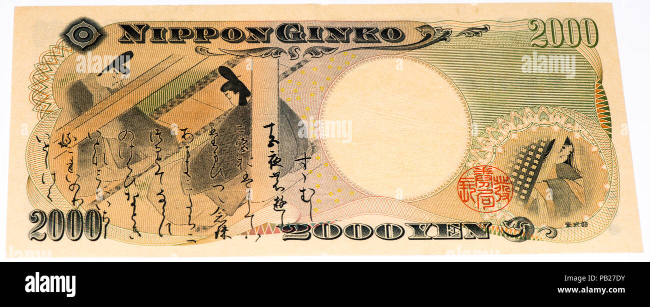 VELIKIE LUKI, RUSSIA - JULY 30, 2015: 2000 Japanese yens bank note. Japanese yen is the national currency of Japan Stock Photo