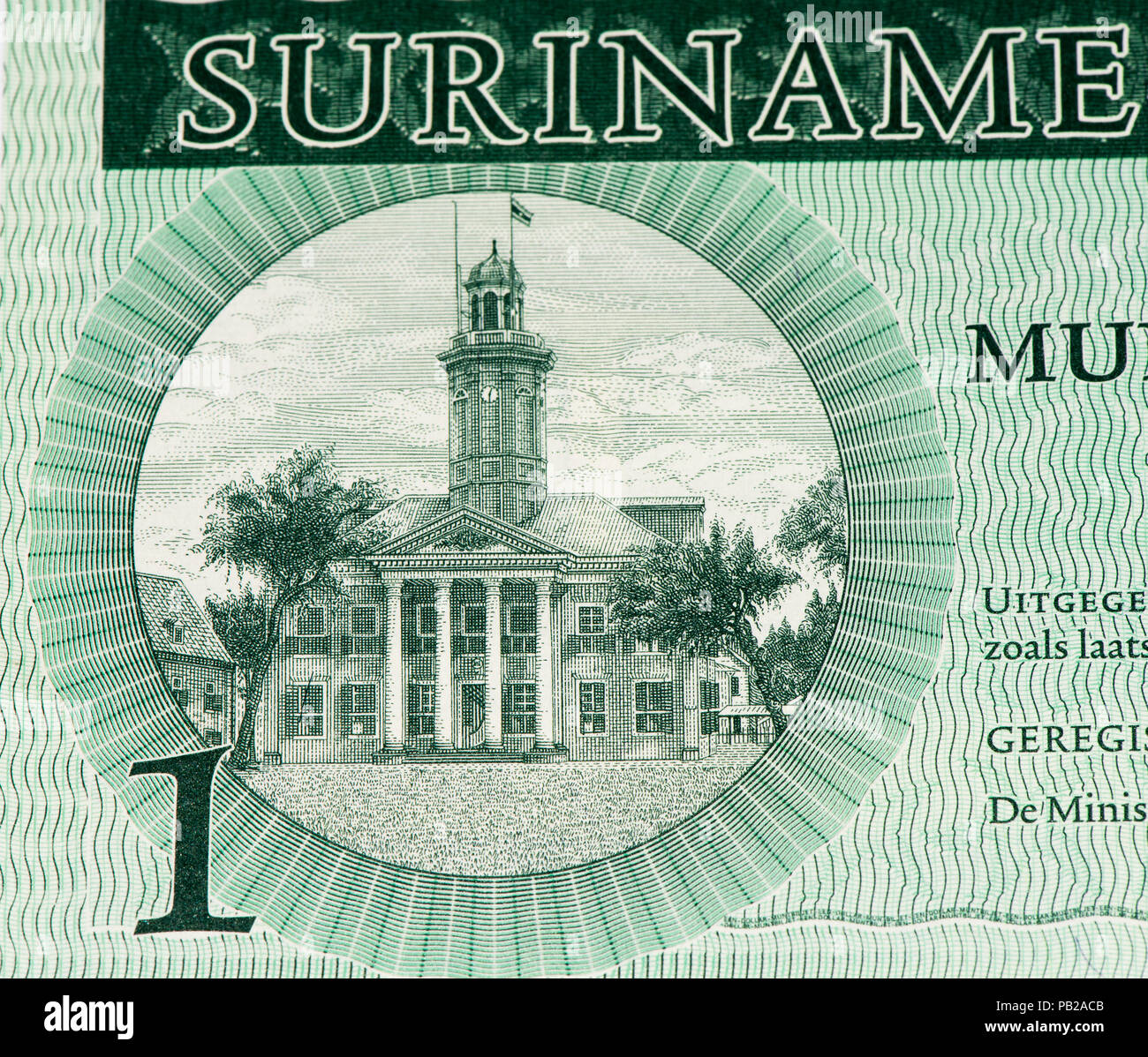 1 Surinamese dollar bank note. Surinamese dollar is the national currency of Suriname - Stock Image